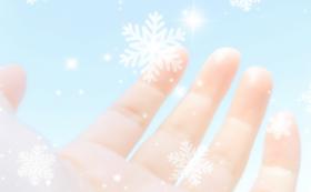 中谷宇吉郎雪の科学館の記念カード類