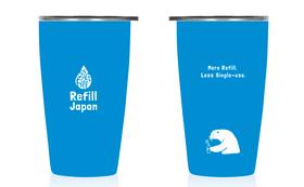 Refill Japanオリジナルタンブラーコース