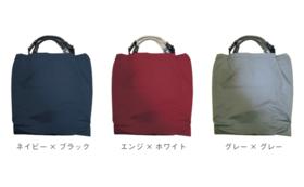【お得に2個セット】災害時にも役立つ、多機能エコバッグ