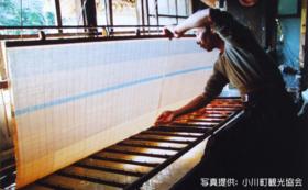 ●小川和紙グッズ!