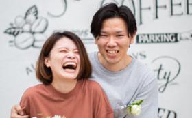 太田家を応援コース