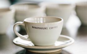 CF限定10個【NANAMARUNI COFFEE】カップ(※名前記載も可)