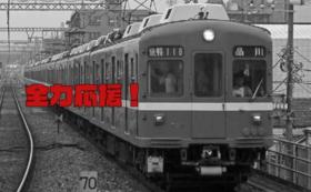 【ネクストゴールへ全力応援!】リターン不要の10000円コース