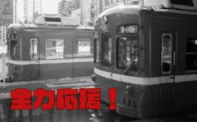 【ネクストゴールへ全力応援!】リターン不要の50000円コース
