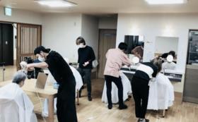 【施設限定】訪問カット体験