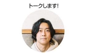ディレクタースペシャル「青木彬がトークします」