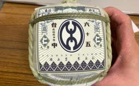 オリジナル豆樽(300ML空瓶)(可台湾配送)
