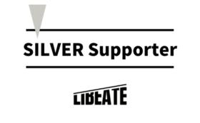 LIBEATEサポーターコース/シルバー