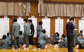 屋久島高校応援コース(3万円)