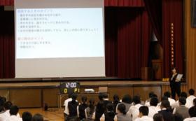 屋久島高校応援コース(10万円)