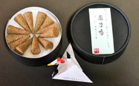<試用体験>薬草香(ローマンカモミールと柴胡のお香)2セット
