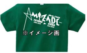 アミザーデ記念Tシャツを来て応援!
