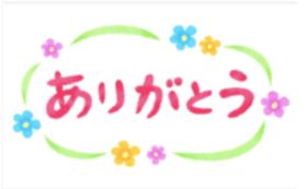 愛知土産で応援!「三河一色産きざみうなぎ3食」コース