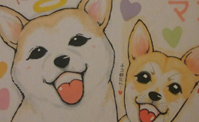 かなつ久美によるあなたの愛犬の似顔絵色紙