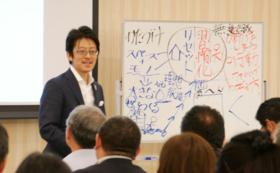 かたづけ士 小松易講演会(90〜120分)+JCO賛助会員年会費1年分