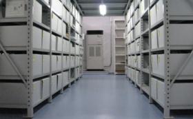国文学研究資料館の書庫見学に特別ご招待