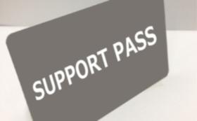 【ずっと使える】サポートカード SILVER CARD をお届け!