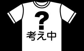 tomyfarm限定!オリジナルTシャツをお届けします!