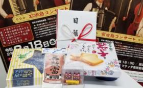 南の島で昭和歌謡♬ 十万円 社会福祉貢献型 ご支援コース
