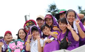 全日本大学選手権コース