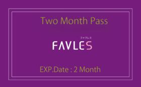 2ヶ月ご利用チケット