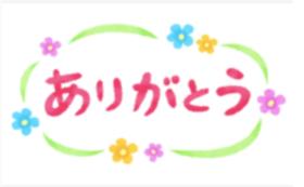 愛知土産で応援!「三河一色産特大うなぎ」コース