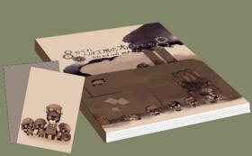 【早割】絵本「かくれんぼ工房のおばけたち」とポストカード