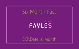 6ヶ月ご利用チケット