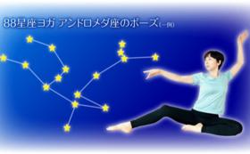 レッスン体験チケット・入会手数料無料