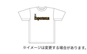 オリジナルTシャツ&タオルをプレゼント☆