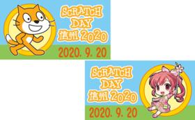 【駅長コース】Scratchトレインヘッドマーク2枚組