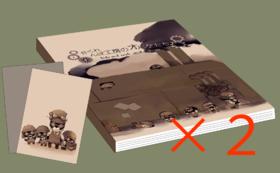 [2部セット] 絵本「かくれんぼ工房のおばけたち」とポストカード