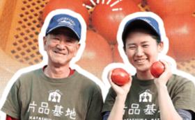 トマト農家の手作りトマトジュースを飲んで応援!