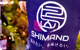 【サポーター募集】SHIMAND前掛けでサポーターコース!!