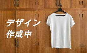 【サポーター募集】SHIMAND Tシャツでサポーターコース!!