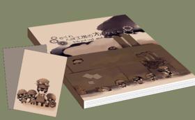 【書籍のあとがきへの記名】 絵本1冊 + ポストカード