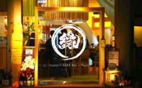 【広島ゲストハウス縁・河村樹さんプレゼンツ】英会話教室