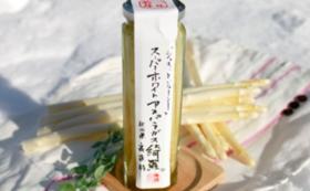 希少な「生サラダホワイトアスパラガス」の旬な味を詰めたピクルス