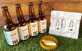 L:【飲+食】一緒に益田市のこだわりの豆腐店「真砂のとうふ」を応援しよう!