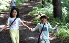 子どもたちにキャンプ体験を!応援プラン