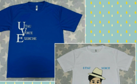 レッスン名ロゴ入りオリジナルTシャツ+当協会企画レッスンへの無料参加チケット5回分(2021年3月末まで有効)