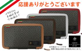 【30,000円】コロナに負けるな!日伊応援コース