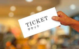 【舞台で歌手たちと写真が取れる!】ルクレツィアの鑑賞チケット付きコース(一人分)