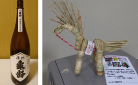 【先着10名様】信州亀齢1升ビン・無濾過生原酒|2019年戸沢産酒米使用