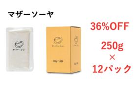 【36%OFF・12パック】Mother Soyaコース(オリジナルレシピメール付き)