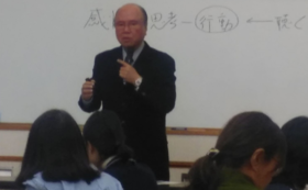 池田登氏をゲストに迎えた 繋がる会@オンライン開催