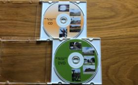 【法人の方にもおすすめ!】全てお届け!「種子島にゆかりのある歌や校歌」CD&DVDコース