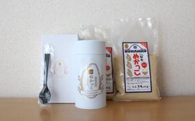 食べる米ぬか「ぬかっこ」 1缶+詰め替え用1袋セット