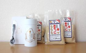 食べる米ぬか「ぬかっこ」1缶+詰め替え用2袋セット