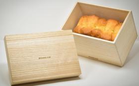 国産桐 食パンケース